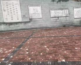 透水砖+浮雕文化墙